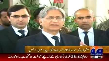 Pervez Musharraf is the Only Culprit of 3 November - Aitzaz Ahsan Views on Pervez Musharraf Treason Case