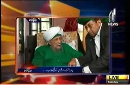 Pervez Musharraf Ko Qabras Ke Peer Ne Marwaya - Nusrat Javed