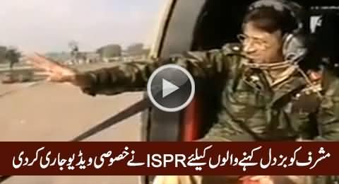 Pervez Musharraf Leading From The Front, An Unseen Video of Pervez Musharraf