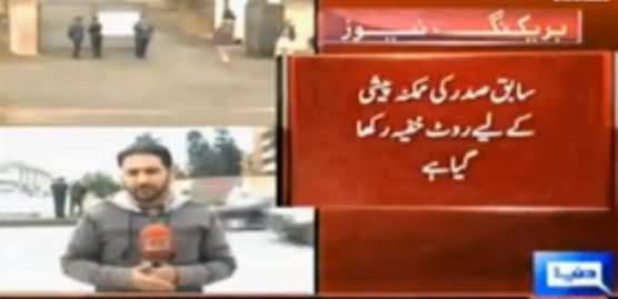 Pervez Musharraf May Appear Before Special Court Today - Latest Updates