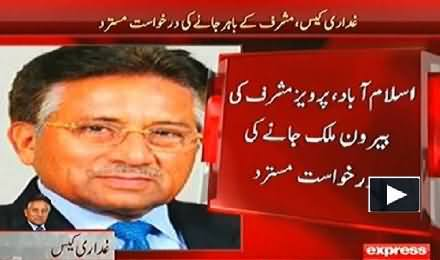 Pervez Musharraf Plea Rejected By Special Court to Leave the Country