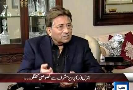 Pervez Musharraf Refused to Comment on Nawaz Sharif and His Capabilities