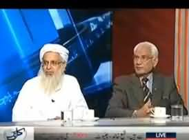 Pervez Musharraf Removed the Extremists from Khana Kaba as Major - Ahmad Raza Qasur Claimed
