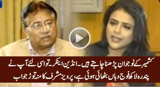 Pervez Musharraf's Befitting Reply to Indian Anchor on Kashmir Issue