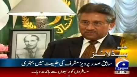 Pervez Musharraf's Health Being Improved, Medical Board with Analyse His Reports Today