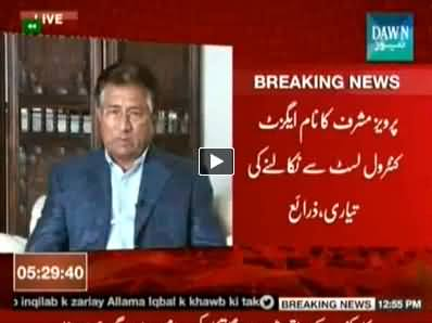 Pervez Musharraf's Name May Be Removed From ECL At Any Time