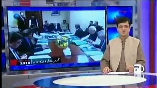 Pervez Musharraf's NIC blocked and passport cancelled
