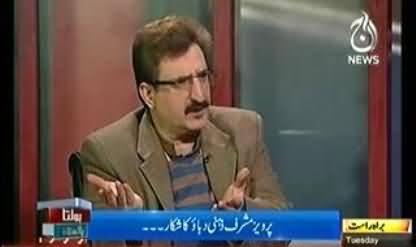 Pervez Musharraf Should Be Presented To Court on A Stretcher - Mushtaq Minhas