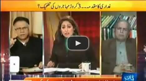 Pervez Musharraf Should Be Released - Hassan Nisar Fully Support Pervez Musharraf