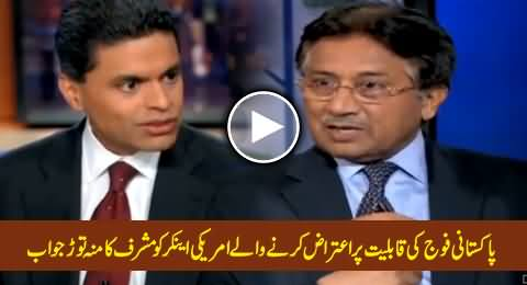Pervez Musharraf Shuts the Mouth of American Anchor with His Blasting Reply