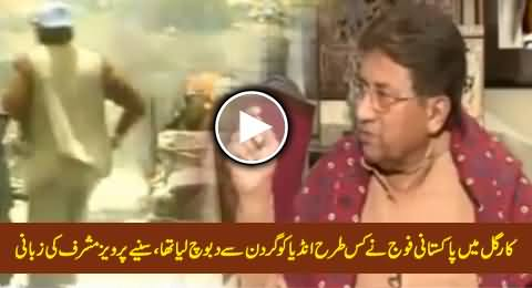 Pervez Musharraf Telling the Story of Pakistan Army's Remarkable Victory in Kargil