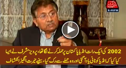 Pervez Musharraf Telling What He Did When India Was Going to Attack Pakistan in 2002
