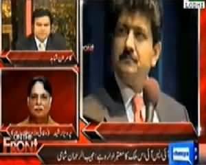 Pervez Rasheed Afraid of Condemning Geo Allegations Against ISI