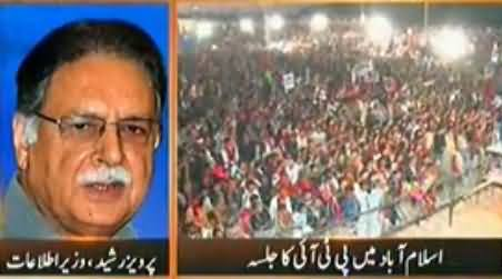 Pervez Rasheed Again Counting Chairs in PTI Islamabad Jalsa, Listen What He is Saying
