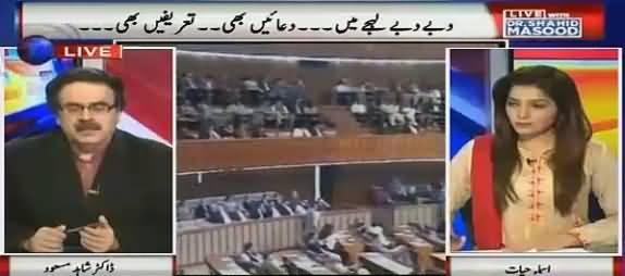 Pervez Rasheed Aur Mere Beech Taakra Hone Wala Hai - Dr. Shahid Masood