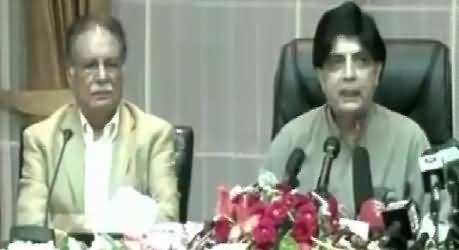 Pervez Rasheed & Chaudhary Nisar Press Conference in Islamabad – 24th August 2015