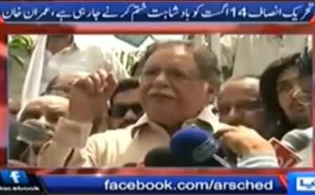 Pervez Rasheed Declares PTI A Terrorist Group and Vows to Handle It Like Taliban
