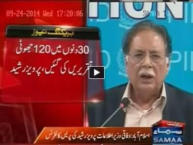 Pervez Rasheed & Ishaq Dar Press Conference About Imran Khan's Allegations - 24th September 2014