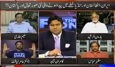 Pervez Rasheed Ko Kuch Ho Jata Hai - Aamir Liaquat Bashing Nawaz Sharif & Pervez Rasheed