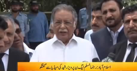 Pervez Rasheed Media Talk in Islamabad - 17th July 2018