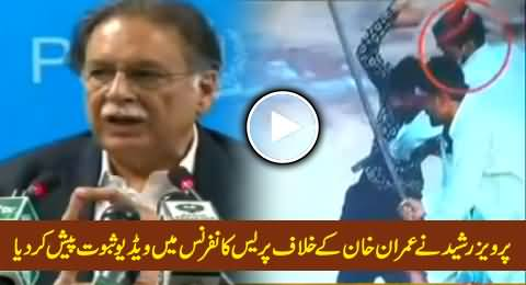 Pervez Rasheed Presents Video Proof Against Imran Khan in His Press Conference