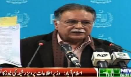 Pervez Rasheed Press Conference Against Imran Khan - 15th January 2015
