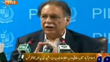 Pervez Rasheed Press Conference Against Imran Khan - 16th November 2014