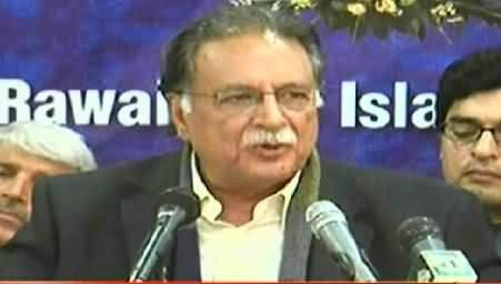 Pervez Rasheed Press Conference Against Imran Khan - 6th December 2014