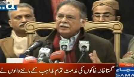 Pervez Rasheed Press Conference On Blasphemous Cartoons – 26th January 2015