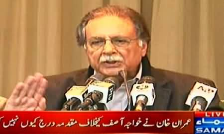 Pervez Rasheed Press Conference on Faisalabad's Situation - 8th December 2014