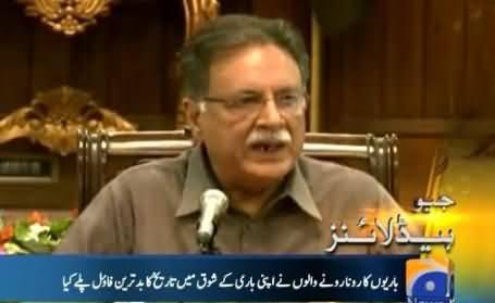 Pervez Rasheed Reply to Imran Khan on Calling Him Darbari of Nawaz Sharif