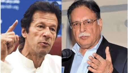Pervez Rasheed Reply to Imran Khan on his Press Conference on Drone Strikes