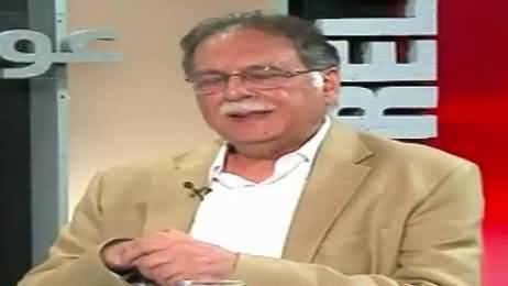 Pervez Rasheed Response on Mushahid Ullah Khan's Statement Against Army
