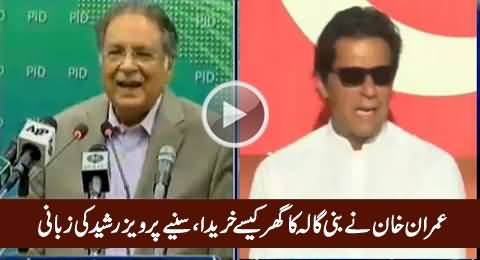 Pervez Rasheed Reveals How Imran Khan Purchased His Bani Gala's House
