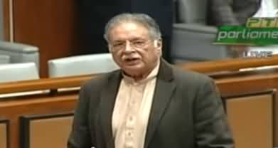 Pervez Rasheed's Speech On Nawaz Sharif Health In Senate - 11th November 2019