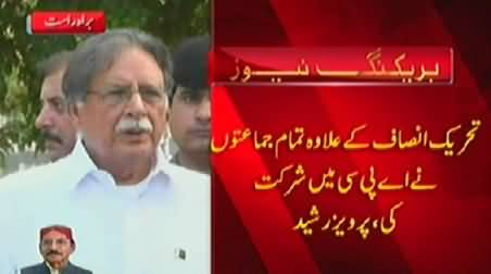 Pervez Rasheed Talking to Media After National Security Conference