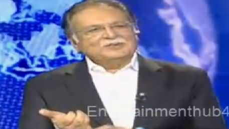 Pervez Rasheed Telling How Many People Went with Nawaz Sharif to America