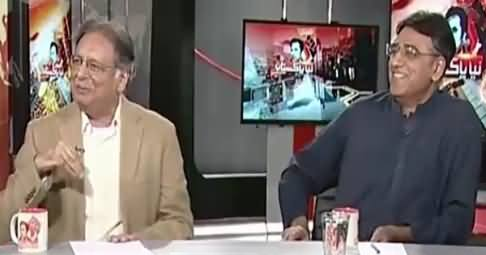 Pervez Rasheed Telling How PMLN Going to Win By-Election in NA-122 & NA-154