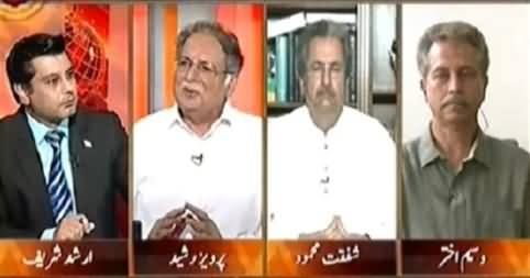 Pervez Rasheed Telling How PMLN Will Welcome PTI Members in Parliament