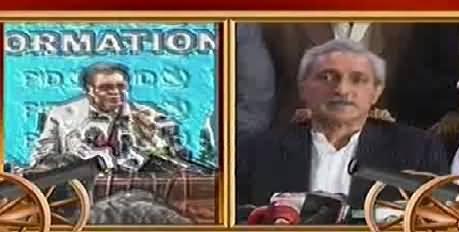 Pervez Rasheed Vs Jahangir Tareen, Interesting Arguments From Both Sides