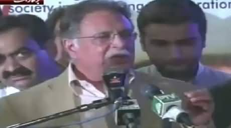 Pervez Rashid Media Talk Over Dialogues with India & MQM – 21st August 2015