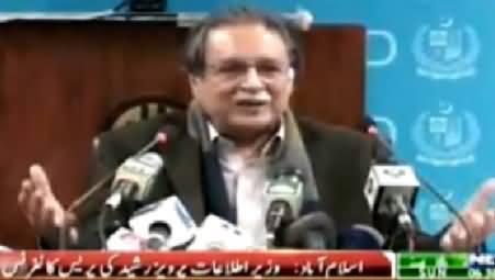 Pervez Rashid Press Conference Against Imran Khan – 7th December 2014
