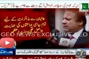 Peshawar Blast is not Suitable for Dialogue - Operation Decision will be made After Consultation with Other Parties - Nawaz