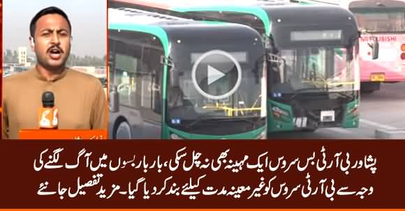 Peshawar BRT Service Suspended For Uncertain Time After Another Bus Catches Fire