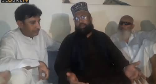 Peshawar Court Incident: A Molvi Sahib Talking to Family Members of The Accused Khalid