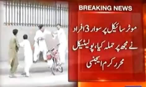 Peshawar Mein Shehri Par Aslaha Uthane Wala Shakhas Kaun Hai - Dawn News Report