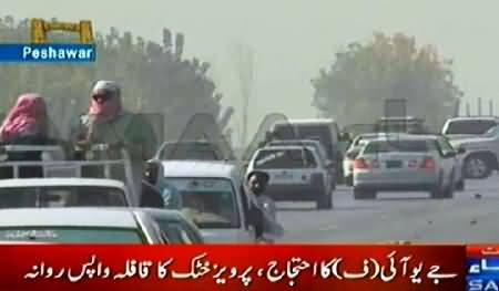 Peshawar Motorway Blocked By JUIF Workers, Pervez Khattak Caravan Returned Back