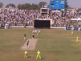 Peshawar Peace Cricket Match Pictures