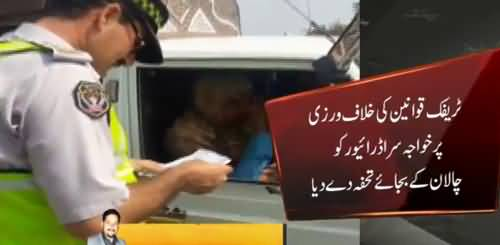 Peshawar_ Transgender driver given a gift instead of challan over violating traffic rules