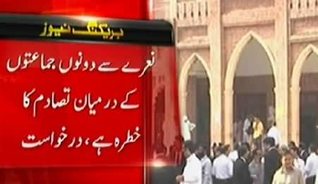 Petition Filed in Lahore High Court Seeking Ban on Go Nawaz Go Slogan to Prevent Violence